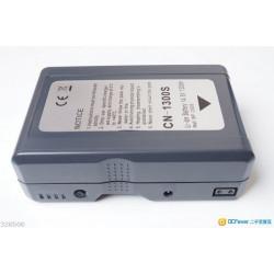 Батарея для светодиодных панелей CN-1300S